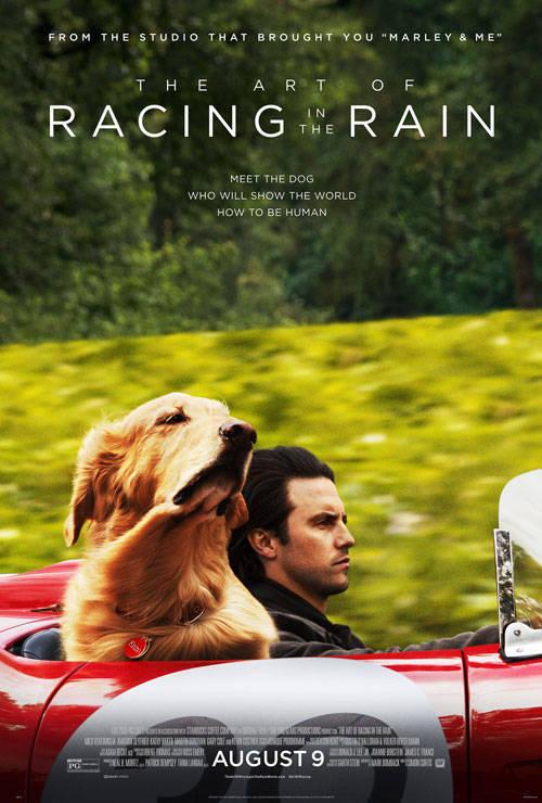 サイモン・カーティス:エンツォ レーサーになりたかった犬とある家族の物語  ☆☆☆☆☆